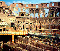 Colosseum Inside stands and Floor photo
